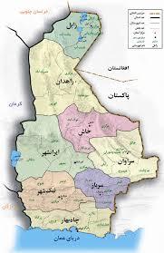 شهرهای استان س و ب