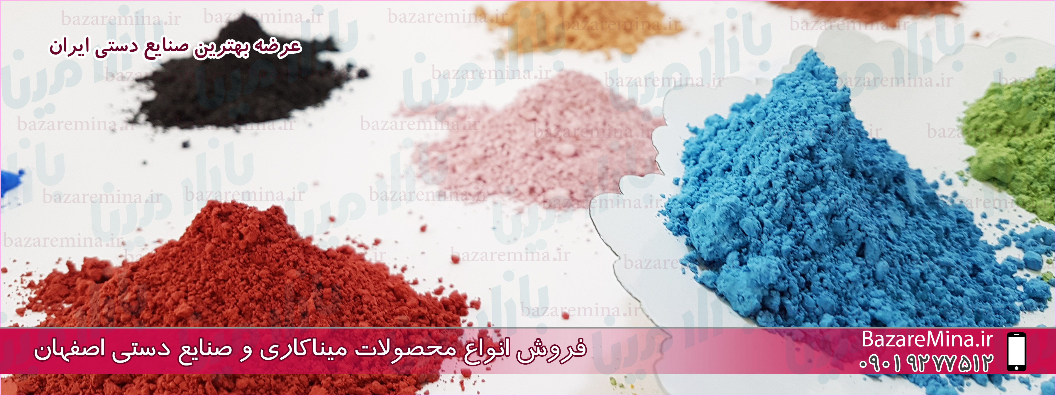 فروش رنگ میناکاری روی مس اصفهان