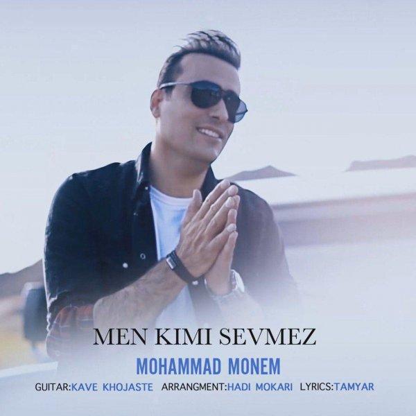 http://s6.picofile.com/file/8382275292/17Mohammad_Monem_Men_Kimi_Sevmez.jpg
