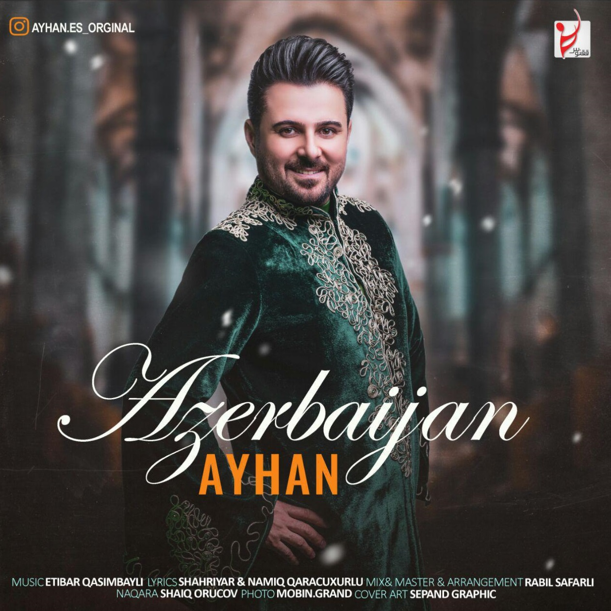 http://s6.picofile.com/file/8382472934/01Ayhan_Azerbaijan.jpg