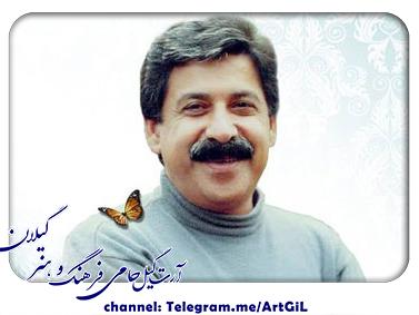 بیوگرافی میراحمد سید فخری نژاد (شیون فومنی)