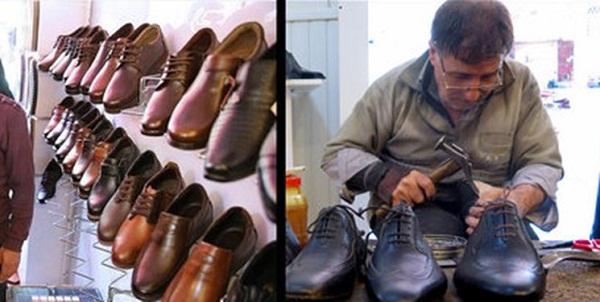 کفش فروشی