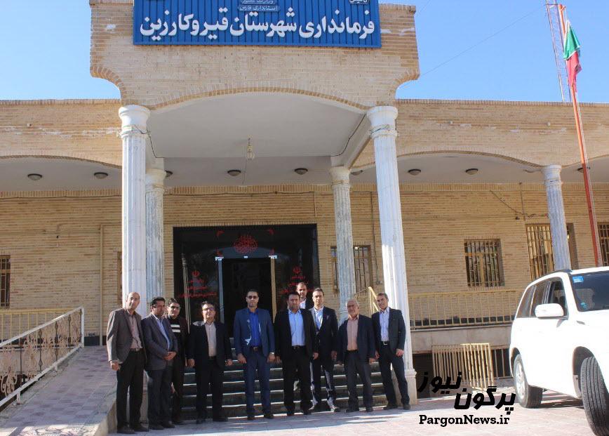 رئیس سازمان مدیریت و برنامه ریزی فارس به قیروکارزین سفر کرد