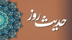 عزت مسلمان از دیدگاه امام جواد ع