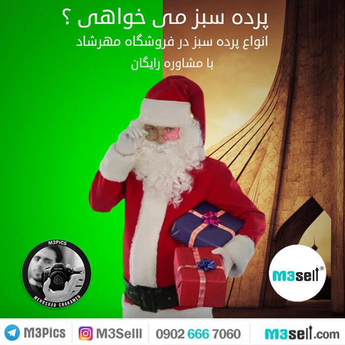 http://s6.picofile.com/file/8383980326/Santa_Green_Screen_2.jpg
