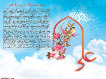 http://s6.picofile.com/file/8384188000/Emam_Ali_1_Copy.jpg