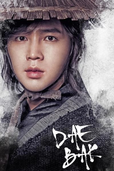 دانلود زیرنویس سریال کره ای قمار باز سلطنتی Jackpot
