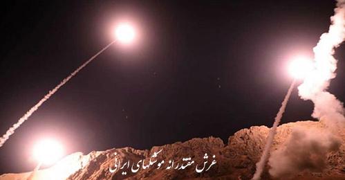 لحظه پرتاب موشک به پایگاه عین الاسد محل استقرار تروریستهای آمریکائی در جواب ترور ناجوانمردانه سردار سلیمانی