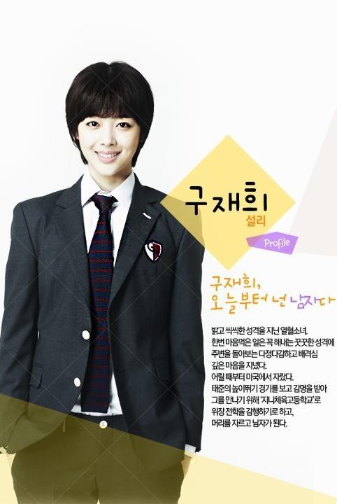دانلود زیرنویس سریال کره ای به زیبایی تو To the Beautiful You