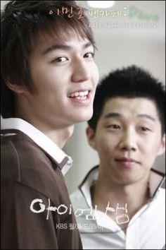 دانلود زیرنویس سریال کره ای I am Sam 2007