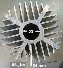 هیتسینگ خورشیدی