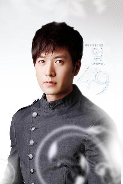 دانلود زیرنویس سریال کره ای 49days 2011