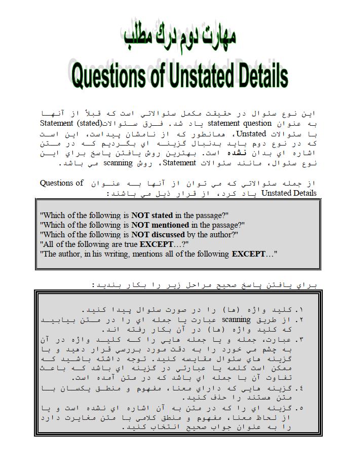 دانلود ترجمه کتاب زبان امیر لزگی به همراه لغات و نمونه سوالات - دانشگاه آزاد و پیام نور علوم پزشکی زبان ارشد پزشکی لزگی pdf