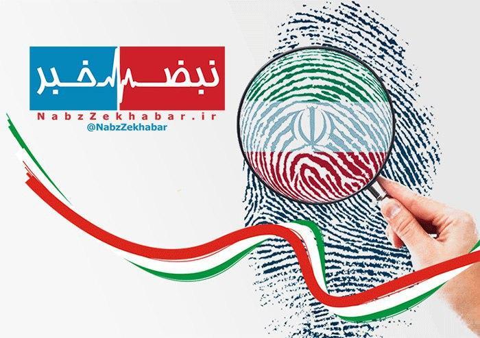 نتایج غیررسمی انتخابات مجلس یازدهم در گیلان