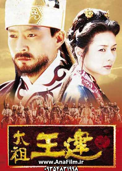 http://s6.picofile.com/file/8384886968/Emperor_Wang_Gun_1_2000.jpg