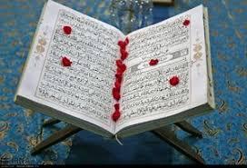 آیا قرآن نوشته دست بشر است؟
