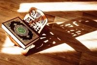 ثواب خواندن سوره حج
