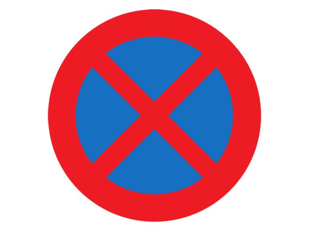 جلوگیری از توقف خودروها در مکانهای عمومی تخلف است
