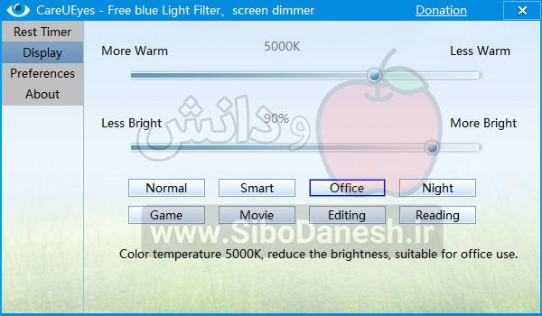 دانلود نرمافزار CareUEyes تنظیم روشنایی و فیلتر نور آبی صفحه نمایش و محافظت چشم با تایمر