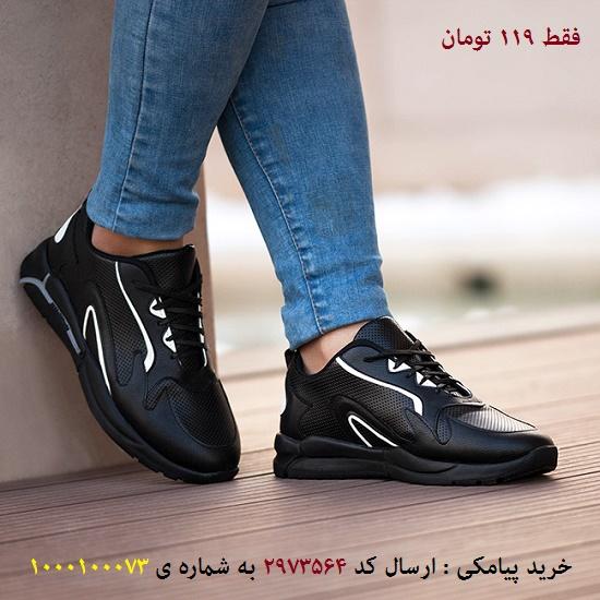 خريد پيامکي کفش مردانه مدل RFF-White
