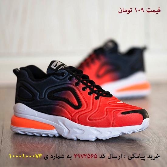 خرید پیامکی کفش مردانه Nike مدل Venom plus (مشکی نارنجی)