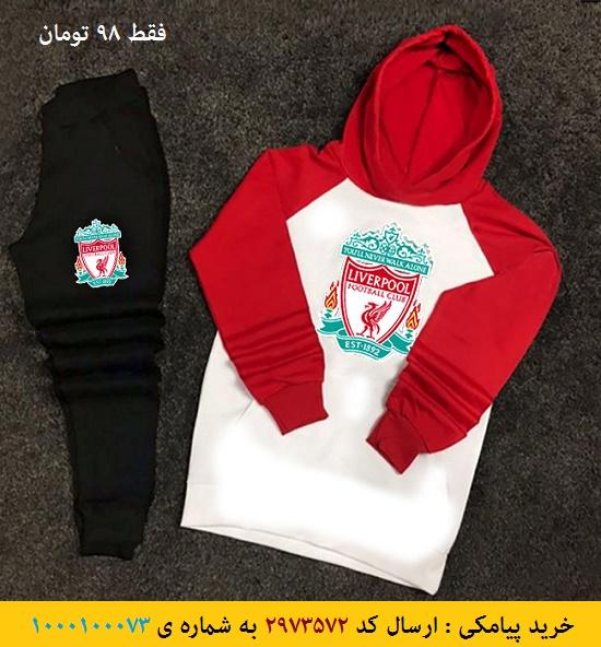 خرید پیامکی ست سویشرت و شلوار مردانه مدل Liverpool