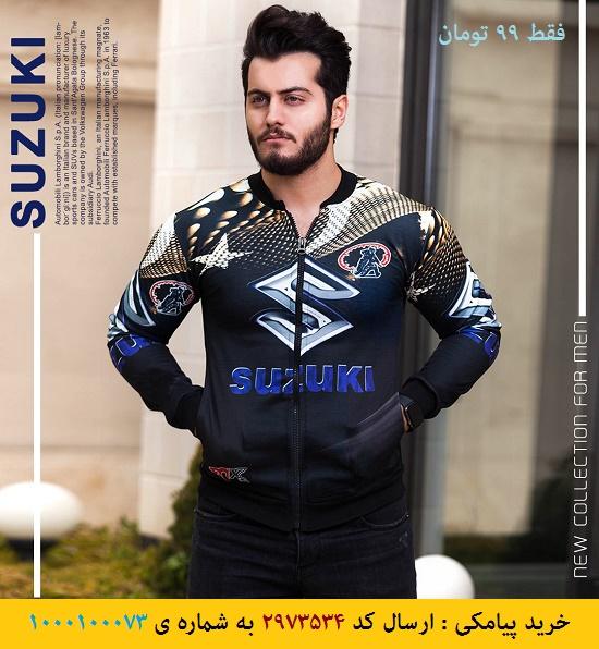 خريد پيامکي سويشرت مردانه مدل Suzuki