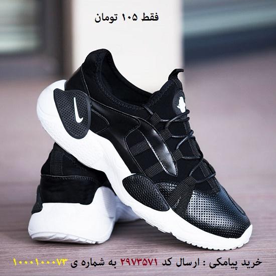 خرید پیامکی کفش مردانه Nike مدل Dable (مشکی سفید) تخفیف ویژه