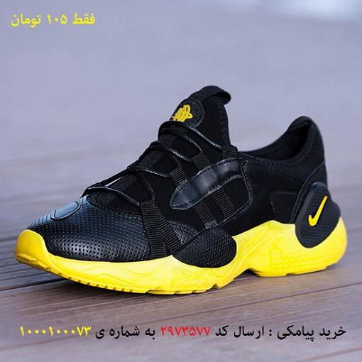 خرید پیامکی کفش مردانه Nike مدل Dable(مشکی زرد)
