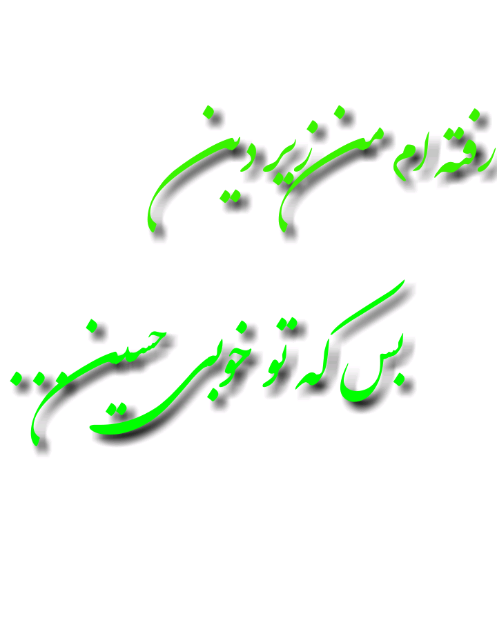 [تصویر:  quote_1571648399842.png]