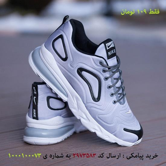 خريد پيامکي کفش مردانه Nike مدل Venom (طوسي)