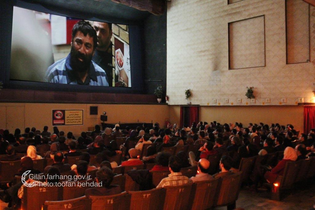 رکورد «شنای پروانه» در دومین روز اکران جشنواره فجر در گیلان