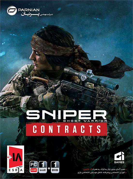 Sniper Ghost Warrior Contracts sniper ghost warrior contracts Sniper Ghost Warrior Contracts Sniper Ghost Warrior Contracts