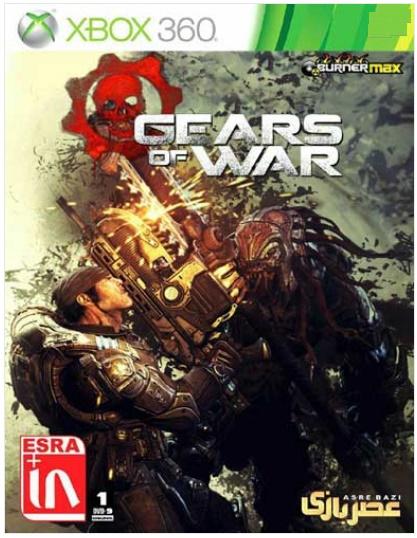 gears of war xbox360 Gears Of War Xbox360 Gears Of War Xbox360  D8 A8 D8 A7 D8 B2 DB 8C gears of war  DA A9 D9 86 D8 B3 D9 88 D9 84  D8 A7 DB 8C DA A9 D8 B3  D8 A8 D8 A7 DA A9 D8 B3 360  D8 B9 D8 B5 D8 B1 D8 A8 D8 A7 D8 B2 DB 8C