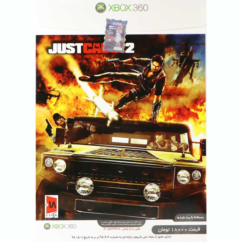 Just Cause 2 Xbox360 just cause 2 xbox360 Just Cause 2 Xbox360 Just Cause 2 Xbox360