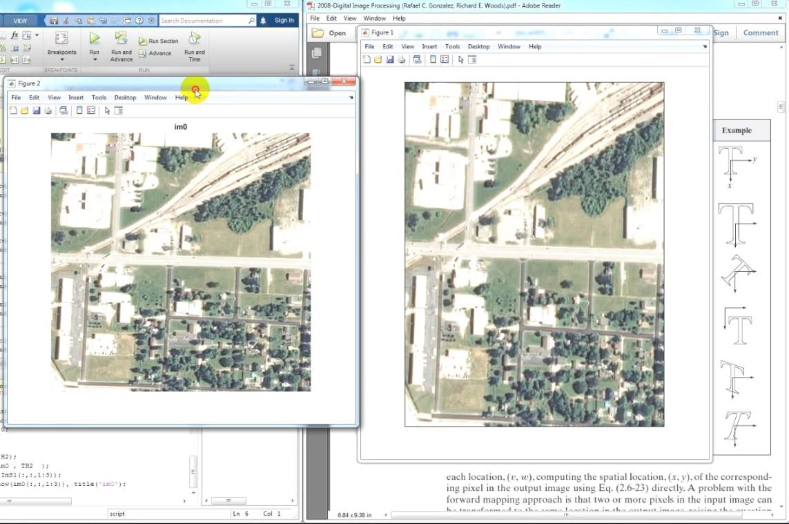 تغییر مقیاس تصویر هوایی NAIP در جهت عمودی