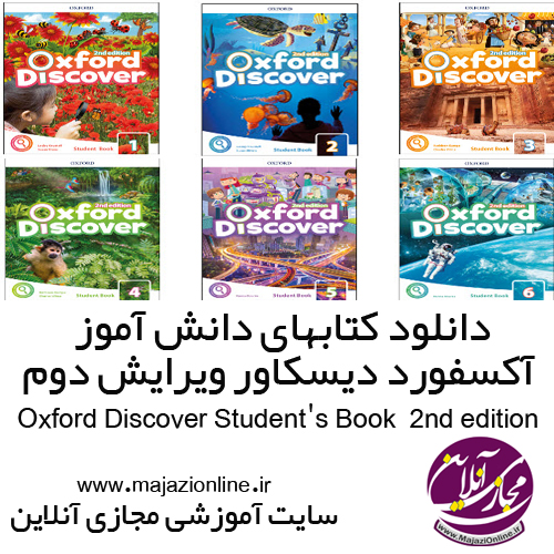 Oxford_Discover_Student_s_Book_2nd_edition