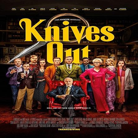 فیلم چاقوهای تیز کرده - Knives Out 2019