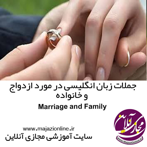 http://s6.picofile.com/file/8388093026/Marriage_and_Family.jpg