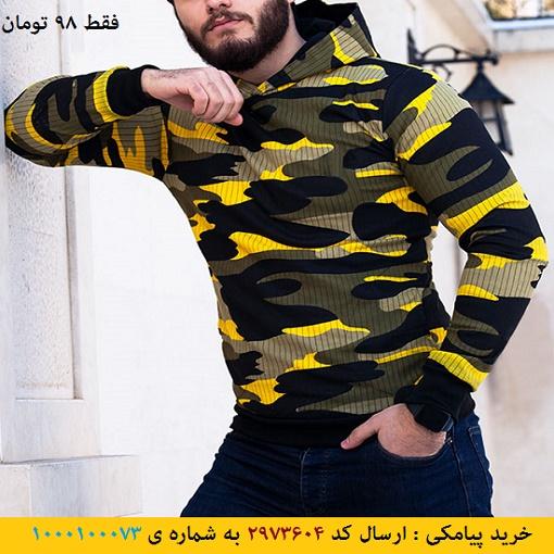 خريد پيامکي سويشرت مردانه مدل Sena