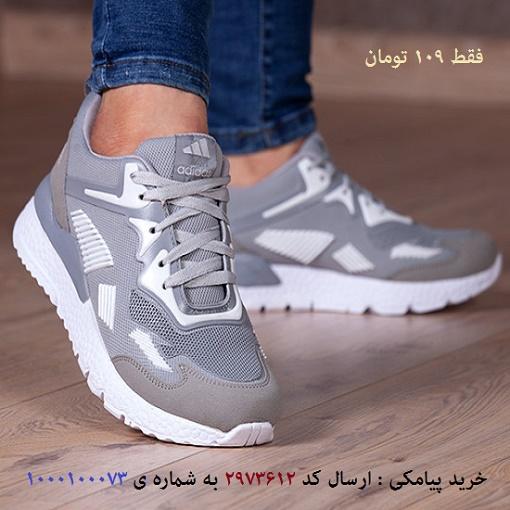 خريد پيامکي کفش مردانه Adidas مدل Pen