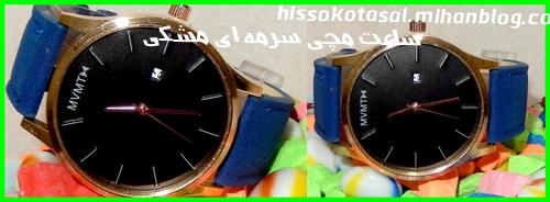 http://s6.picofile.com/file/8388394150/hissokotasal_mihanblog_com.jpg