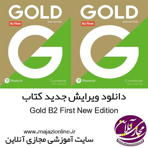 Gold_B2_First_New_Edition
