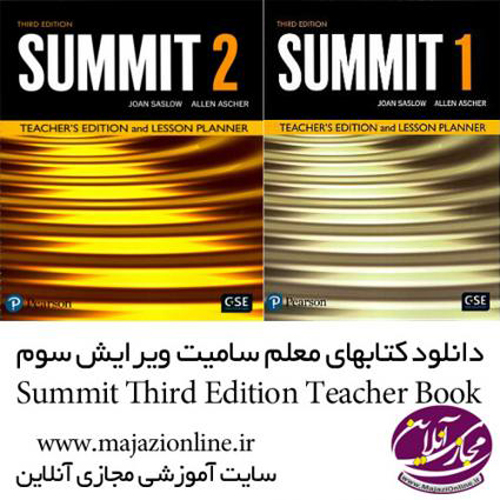 Summit Third Edition Teacher Book