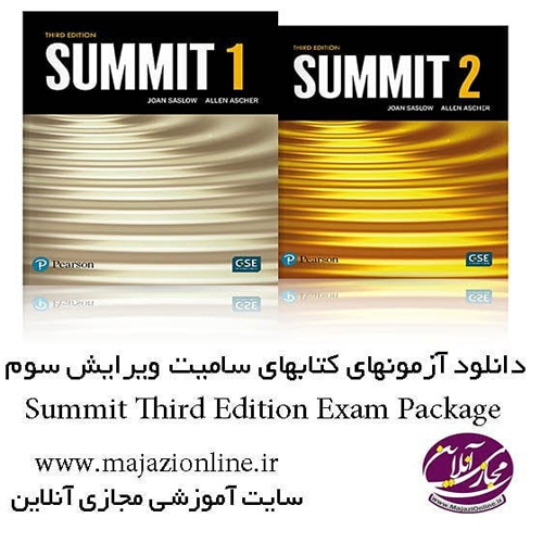 summit third edition exam package
