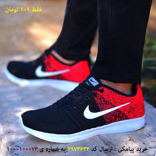 خريد پيامکى کفش مردانه Nike مدل Walk (قرمز)
