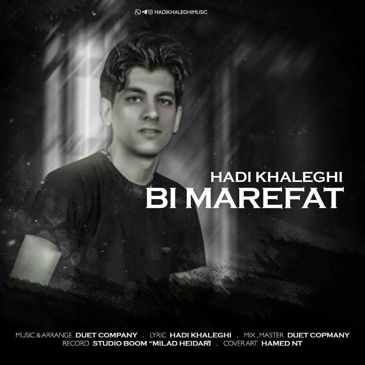 http://s6.picofile.com/file/8388860492/12Hadi_Khaleghi_Bi_Marefat.jpg