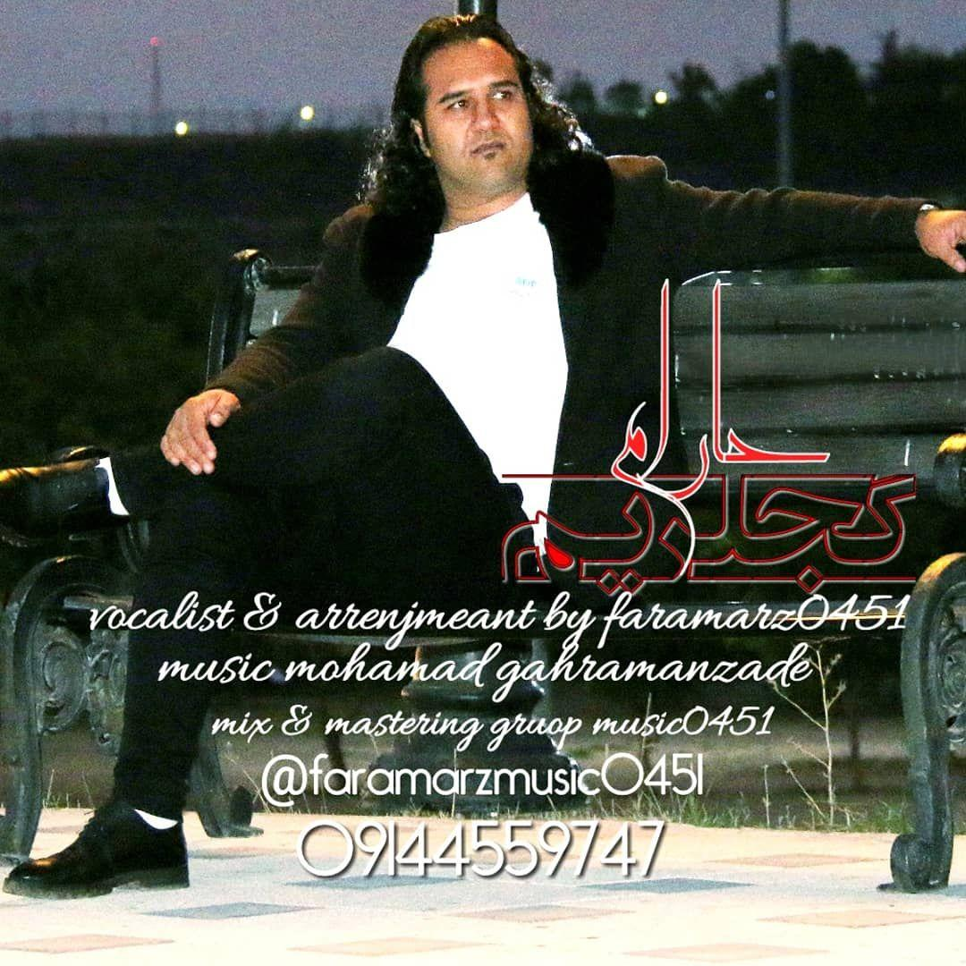 http://s6.picofile.com/file/8388860968/11Faramarz_0451_Gejalarim_Haram.jpg