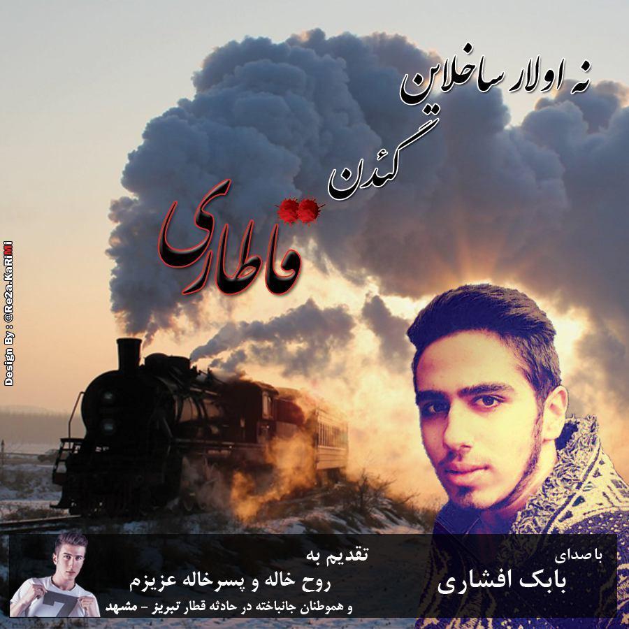 http://s6.picofile.com/file/8388891618/03Babak_Afshari_Ne_Olar_Sakhlayin_Gedan_Ghatari.jpg