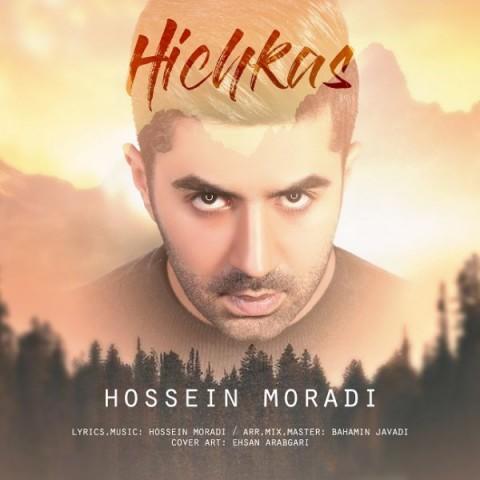 حسین مرادی هیچکس